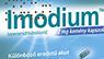 Imodium® 2 mg kemény kapszula 20 db